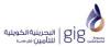 الشركة البحرينية الكويتية للتامين