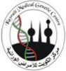 مركز الامراض الوراثية