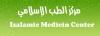 المركز الاسلامي الطبي الجديد