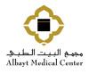 مجمع البيت الطبي