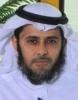 خالد بن محمد العرفج