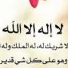 د.علي الجضيعي | باطنية