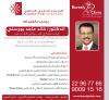 خالد ماجد بورسلي