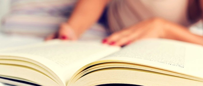 معرفة القراءة والمخ وطبيعة العلاقة بينهما