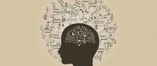 الموسيقى تعالج الأمراض النفسية و الإصابات الدماغية