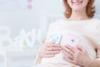 الحمل بعد سن الأربعين