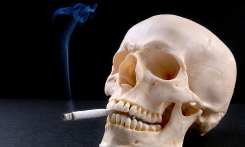 أوقف التدخين قبل أن يوقفك
