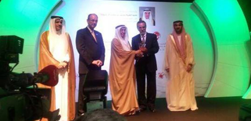 الطبي يتسلم جائزة القمة العالمية لأفضل محتوى الكتروني في البحرين