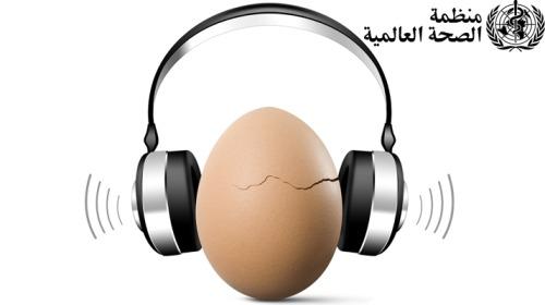 منظمة الصحة العالمية: أكثر من مليار شخص معرضون لفقدان حاسة السمع!