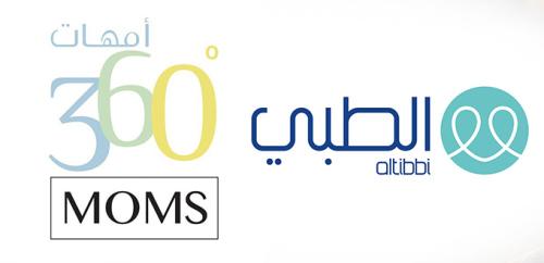 شراكة جديدة بين الطبي وأمهات 360 لرفد المحتوى الطبي والتربوي العربي