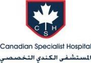المستشفى الكندي التخصصي