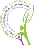 د. احمد مصطفى الخباز
