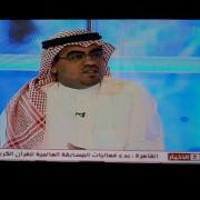 د.نجيب مبارك البريكي | علاج الادمان