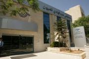مستشفى عبد الهادي للعيون