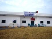 مستشفى دلما