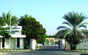 مستشفى ام القيوين