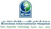 مستشفى الامارات الدولي