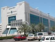 مستشفى الخليج التخصصي
