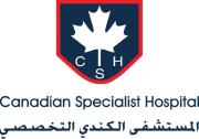 مستشفى الكندي التخصصي