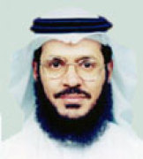 د. خالد علي حسن