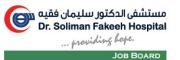 مستشفى الدكتور سليمان الفقيه