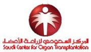 المركز السعودي لزراعة الاعضاء