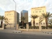 مستشفى الأمير سلمان بن عبدالعزيز