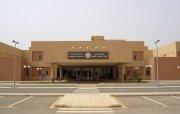 مستشفى وادي الدواسر العام