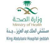 مستشفى الملك عبد العزيز