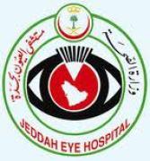 مستشفى العيون بجدة