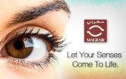 مستشفى المغربي للعيون