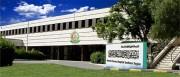 مستشفى القوات المسلحة