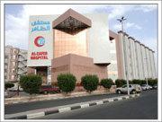 مستشفى الظافر