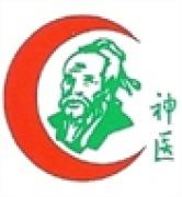 مركز ملك الصين للابر الصينية
