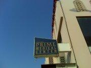 مركز برايم الطبي - الجميرا