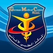 مركز المانيا الطبي