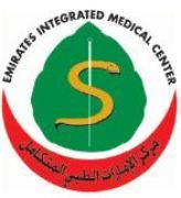 مركز الامارات الطبي المتكامل