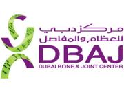 مركز دبي للعظام و المفاصل