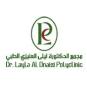 مجمع الدكتورة ليلي العنزي الطبي
