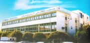 مستشفى اليوسف للخدمات الطبية