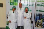 مستشفى حسين  العلي