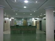 مركز الأخدود الطبي