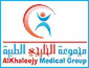 المركز الخليجي لطب و تقويم الاسنان
