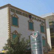 مركز تالك لطب الاسنان