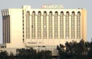 مستشفى غدران العام