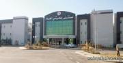 مستشفى بلجرشي العام