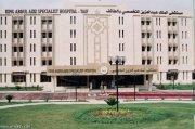مستشفى الملك عبد العزيز التخصصي