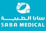 سابا الطبية 1
