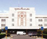 مستشفى الملك عبدالله بن عبد العزيز