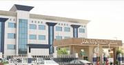 مستشفى الولادة و الاطفال